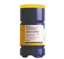 Dectomax Injectable Endectocide 500 mL Gippsland Veterinary Group
